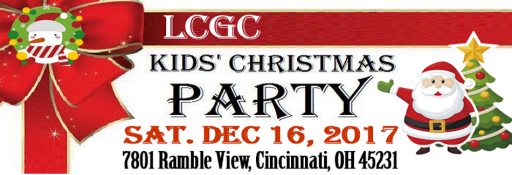 2017 Kids Christmas party